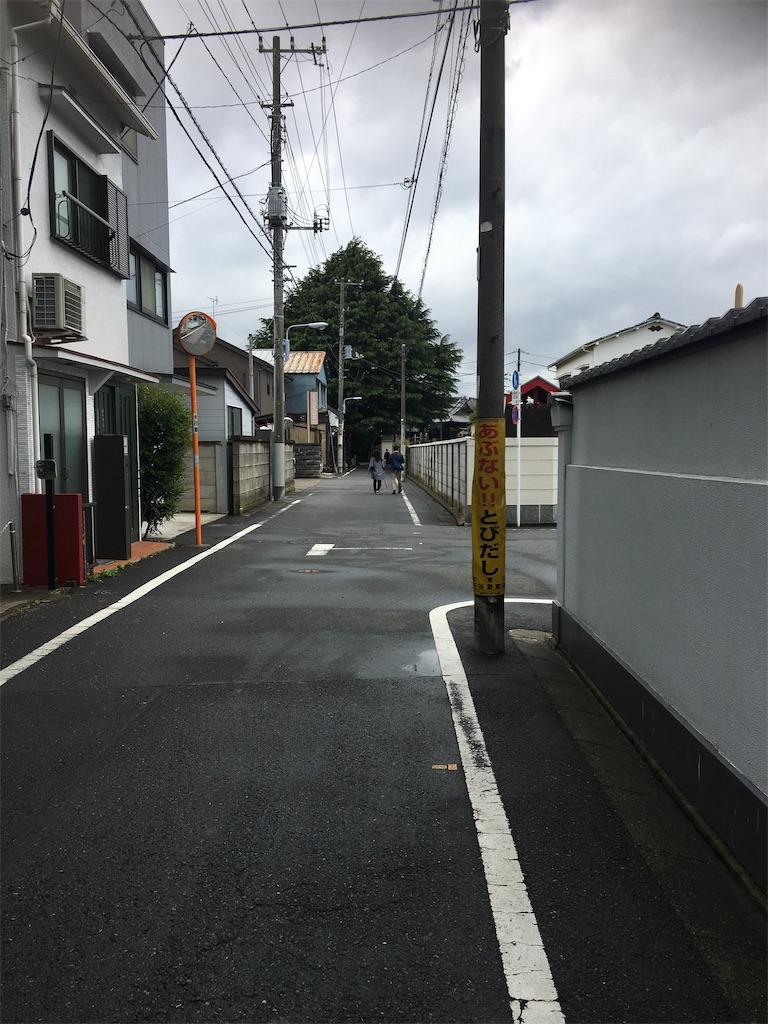 f:id:TokuheiKumagai:20190430163123j:image
