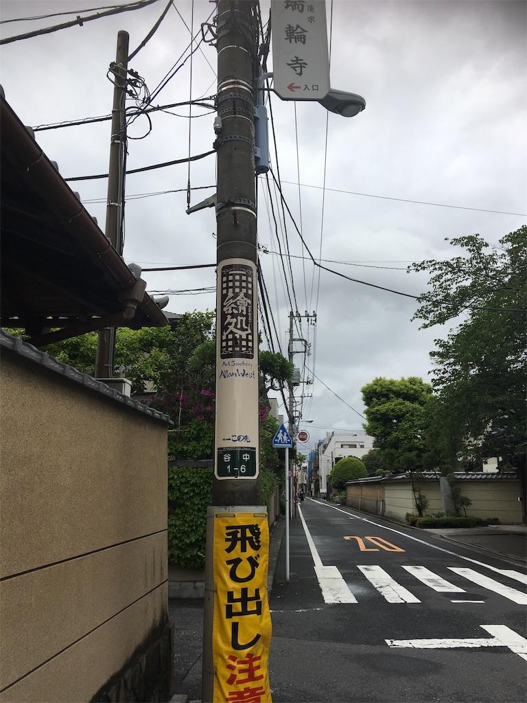 f:id:TokuheiKumagai:20190430163126j:image