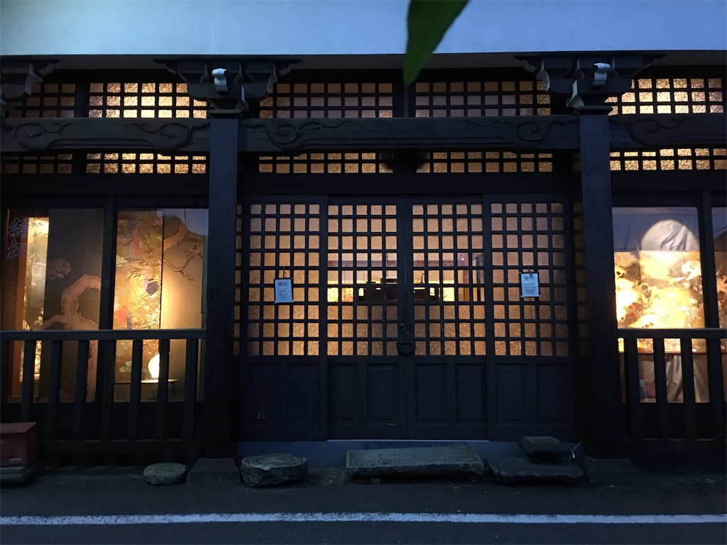 f:id:TokuheiKumagai:20190430165447j:image
