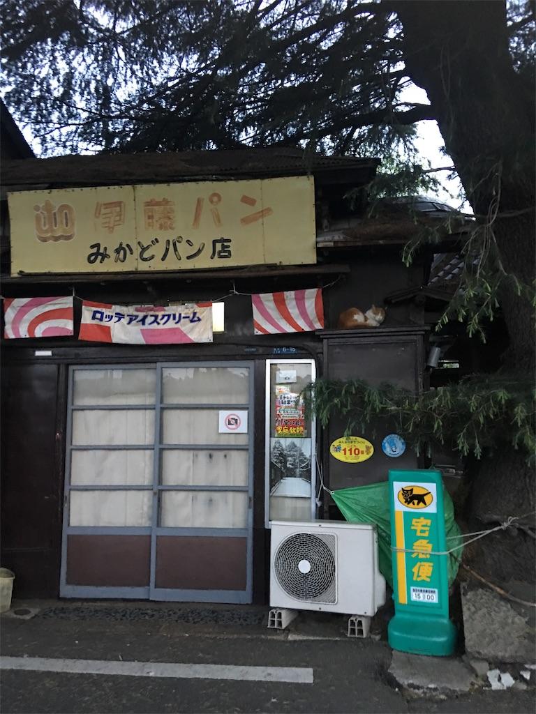 f:id:TokuheiKumagai:20190430170156j:image