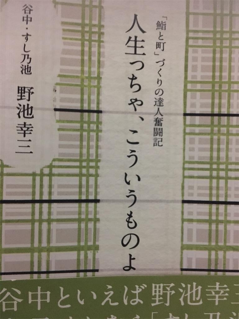 f:id:TokuheiKumagai:20190502221720j:image