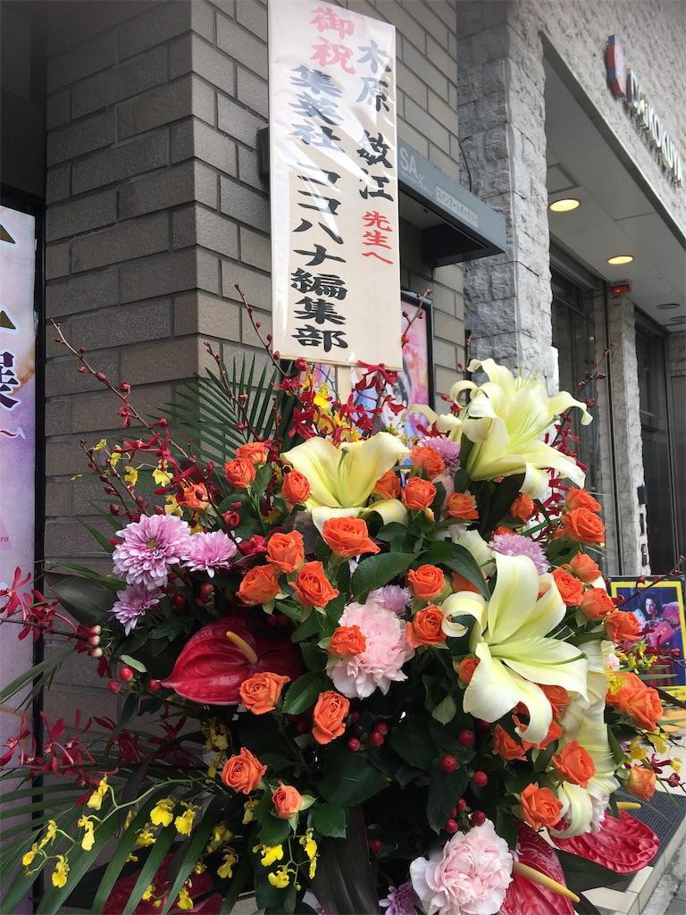 f:id:TokuheiKumagai:20190506225942j:image