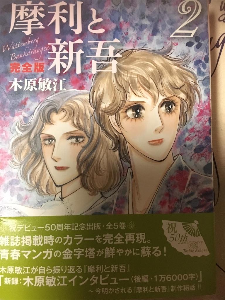 f:id:TokuheiKumagai:20190506230024j:image