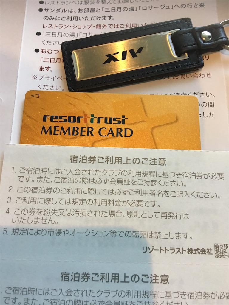 f:id:TokuheiKumagai:20190508205911j:image