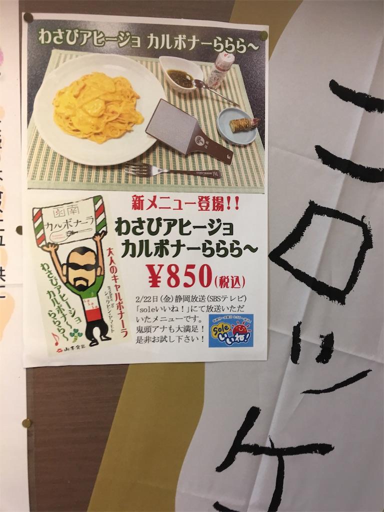 f:id:TokuheiKumagai:20190509193435j:image