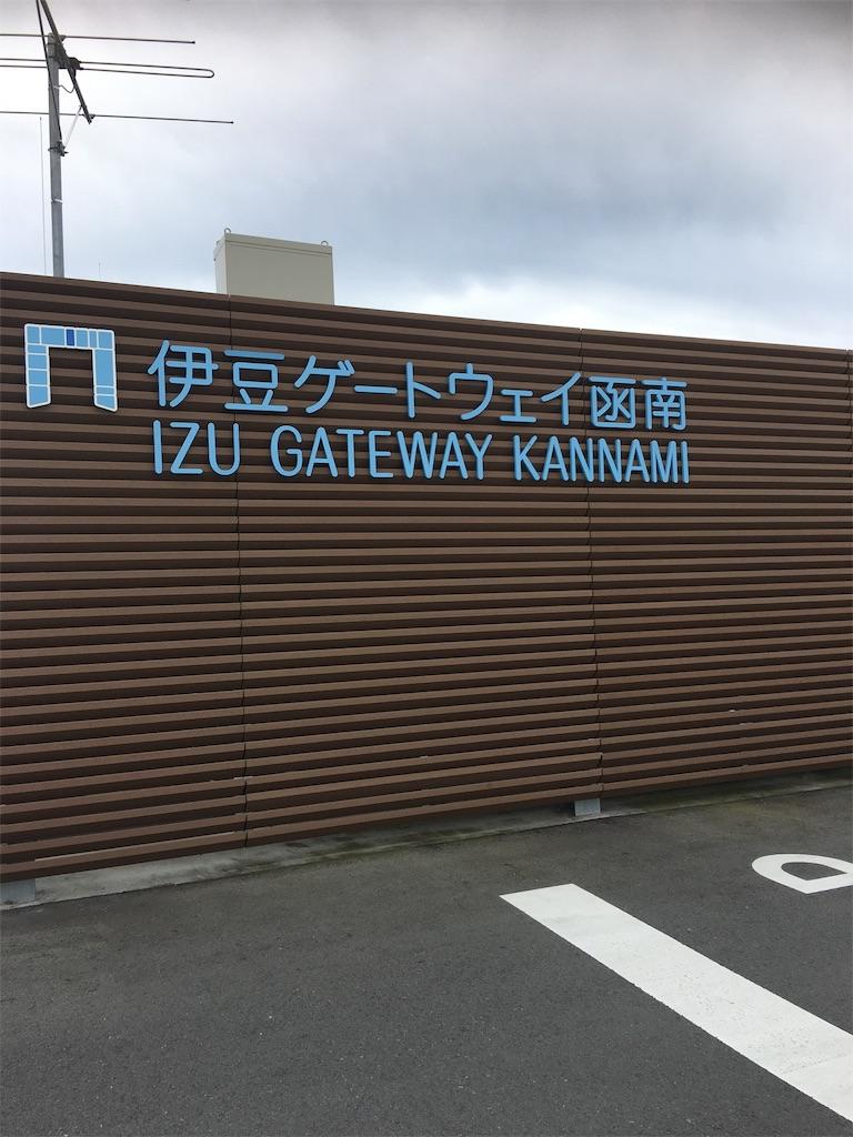 f:id:TokuheiKumagai:20190509193522j:image
