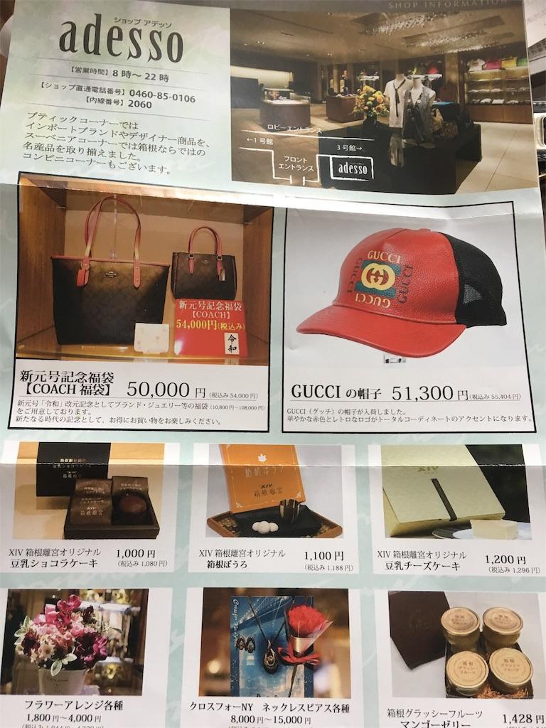 f:id:TokuheiKumagai:20190509193541j:image