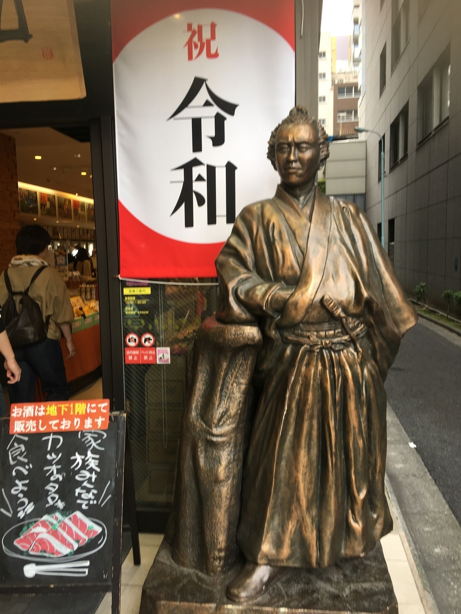f:id:TokuheiKumagai:20190509210601j:plain