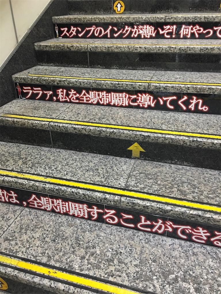 f:id:TokuheiKumagai:20190510222026j:image