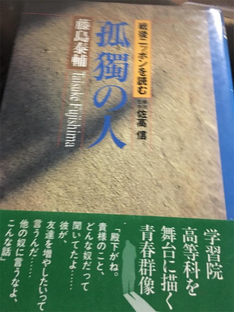 f:id:TokuheiKumagai:20190512235033j:image
