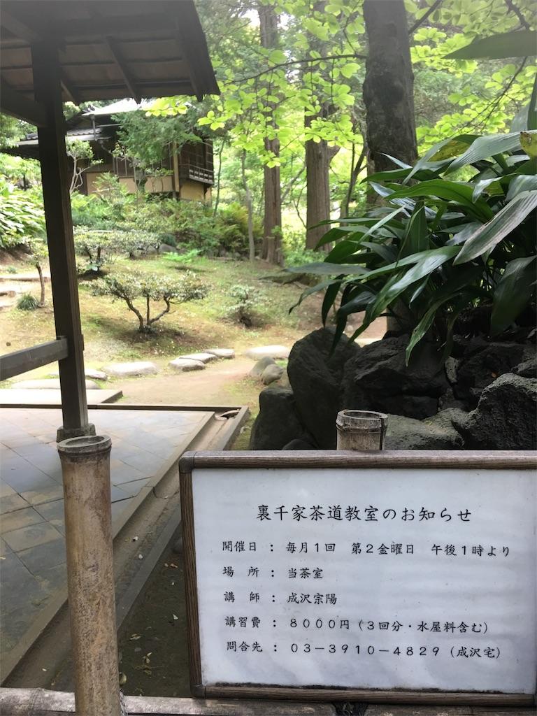 f:id:TokuheiKumagai:20190513231258j:image