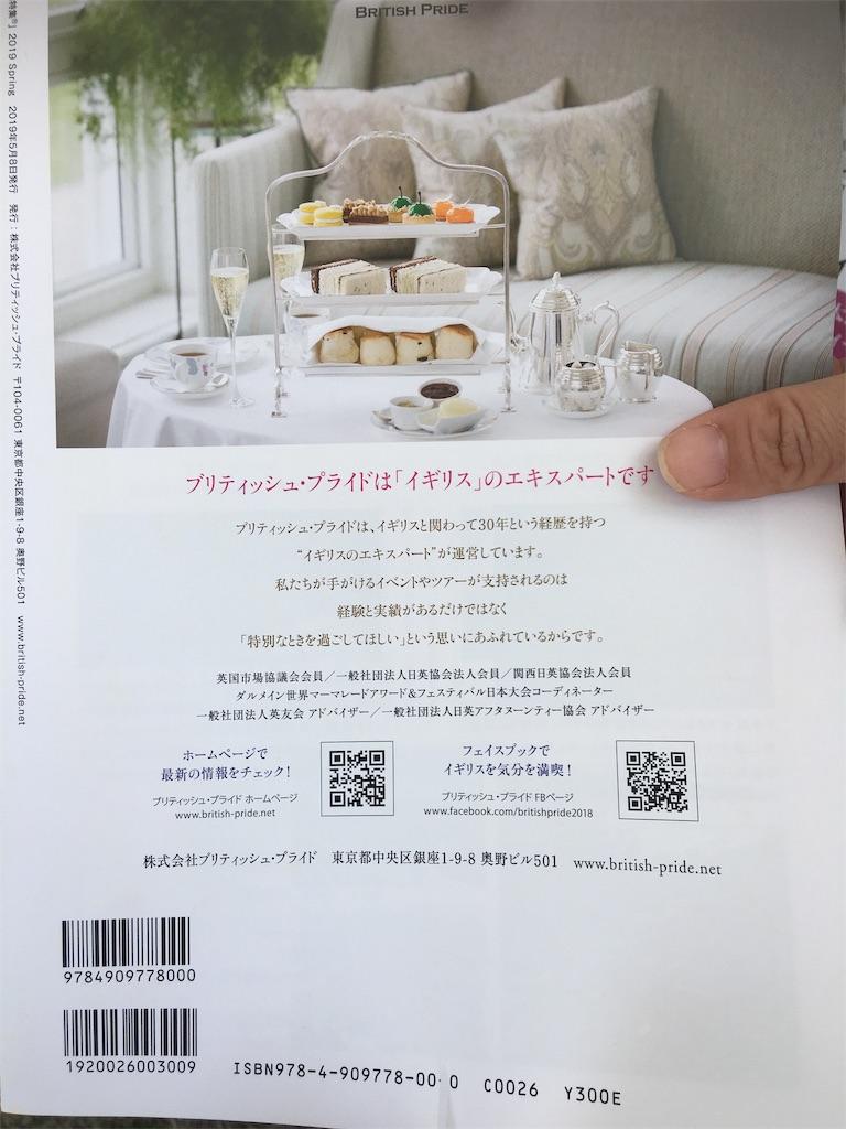 f:id:TokuheiKumagai:20190513235129j:image