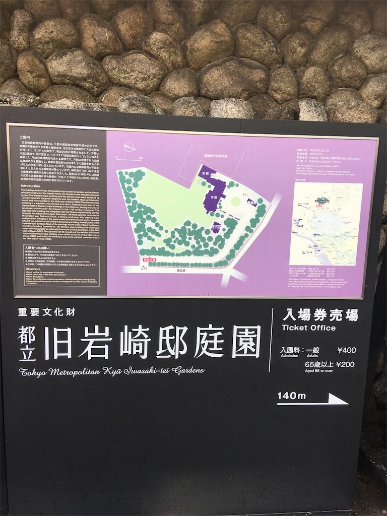 f:id:TokuheiKumagai:20190513235306j:image