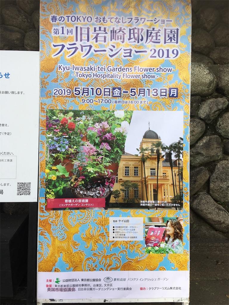 f:id:TokuheiKumagai:20190513235410j:image
