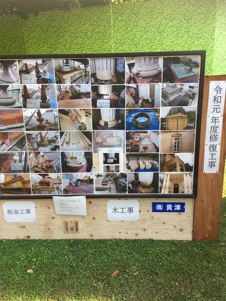 f:id:TokuheiKumagai:20190514001002j:image