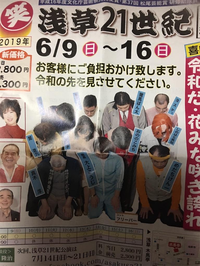 f:id:TokuheiKumagai:20190516225907j:image