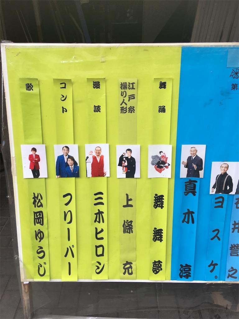 f:id:TokuheiKumagai:20190516225916j:image