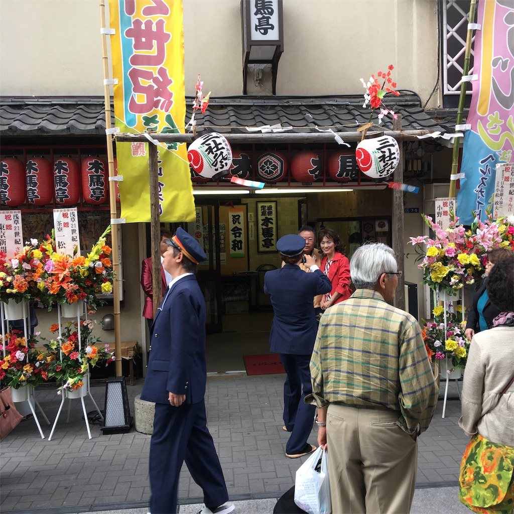 f:id:TokuheiKumagai:20190516225921j:image