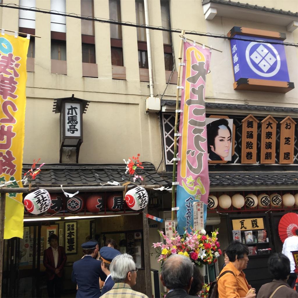 f:id:TokuheiKumagai:20190516225930j:image