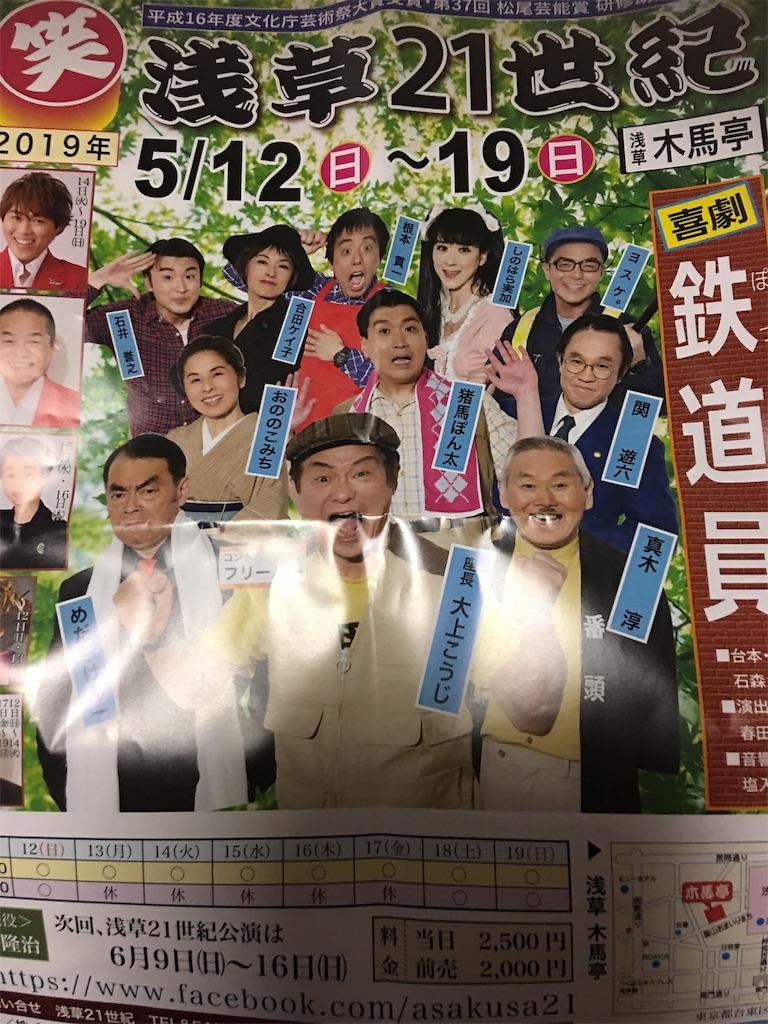 f:id:TokuheiKumagai:20190516225934j:image