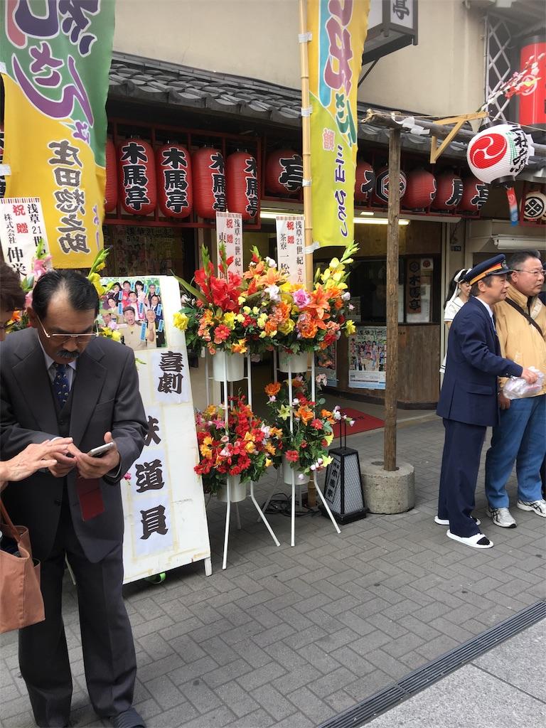 f:id:TokuheiKumagai:20190516230015j:image