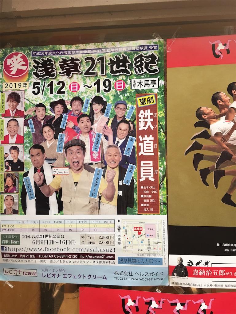f:id:TokuheiKumagai:20190516230021j:image