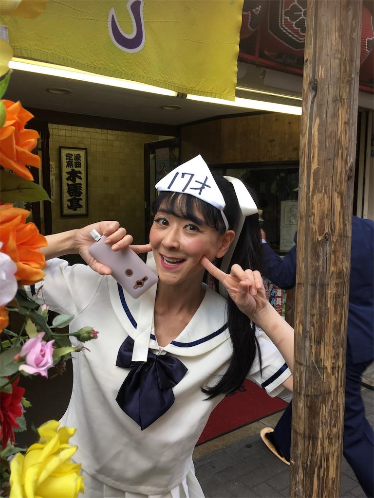 f:id:TokuheiKumagai:20190516230024j:image