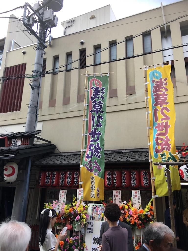 f:id:TokuheiKumagai:20190516230031j:image