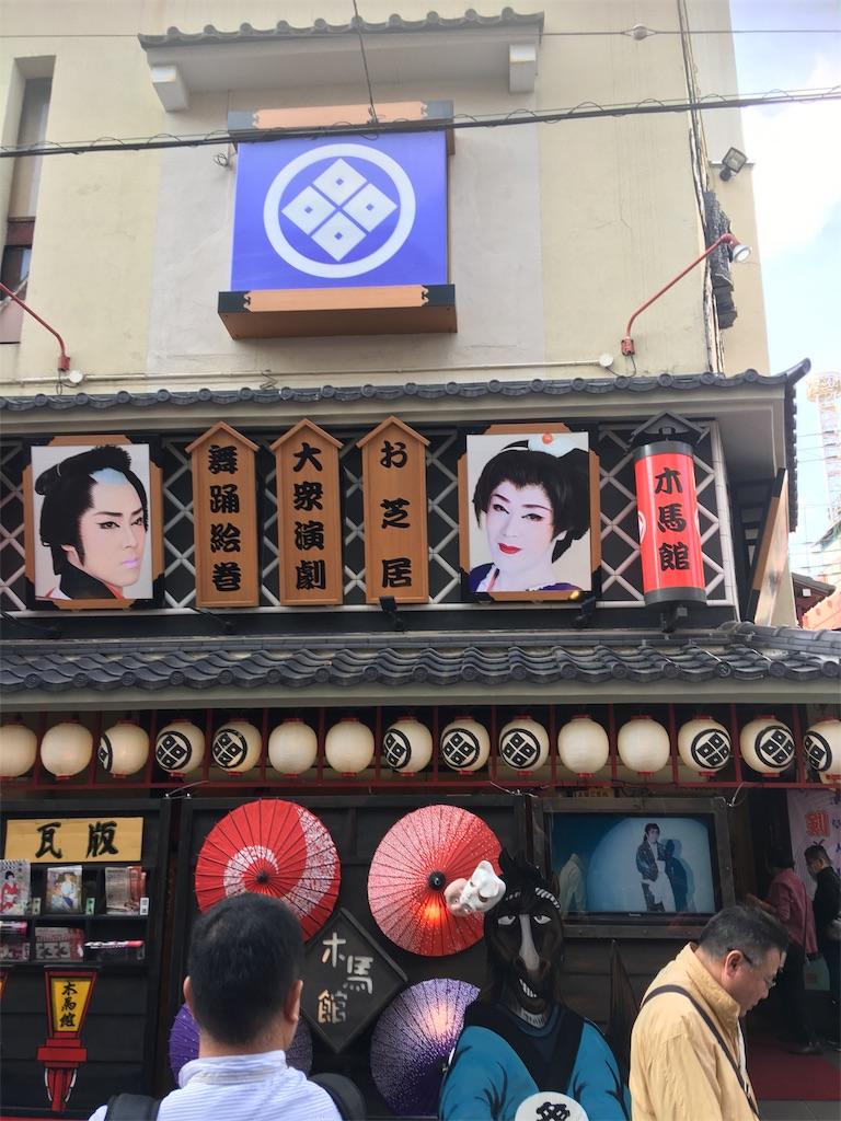 f:id:TokuheiKumagai:20190516230034j:image