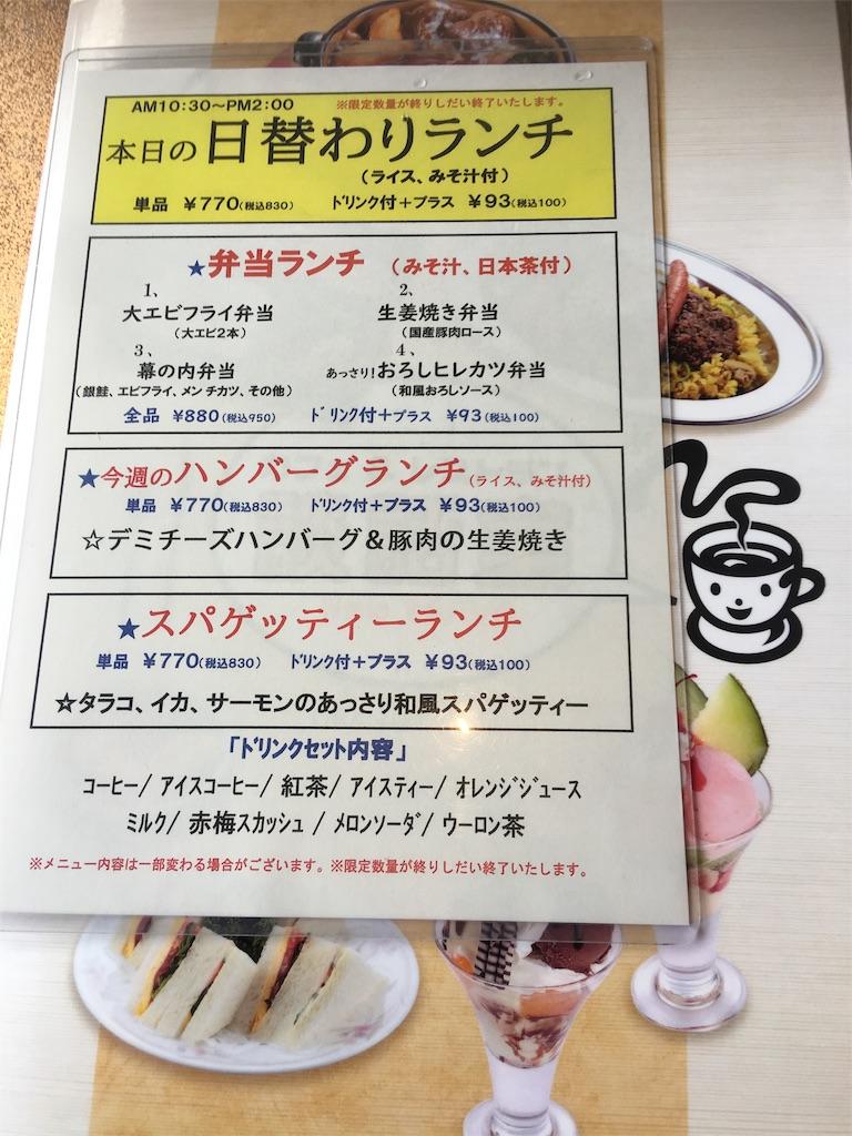 f:id:TokuheiKumagai:20190516232649j:image