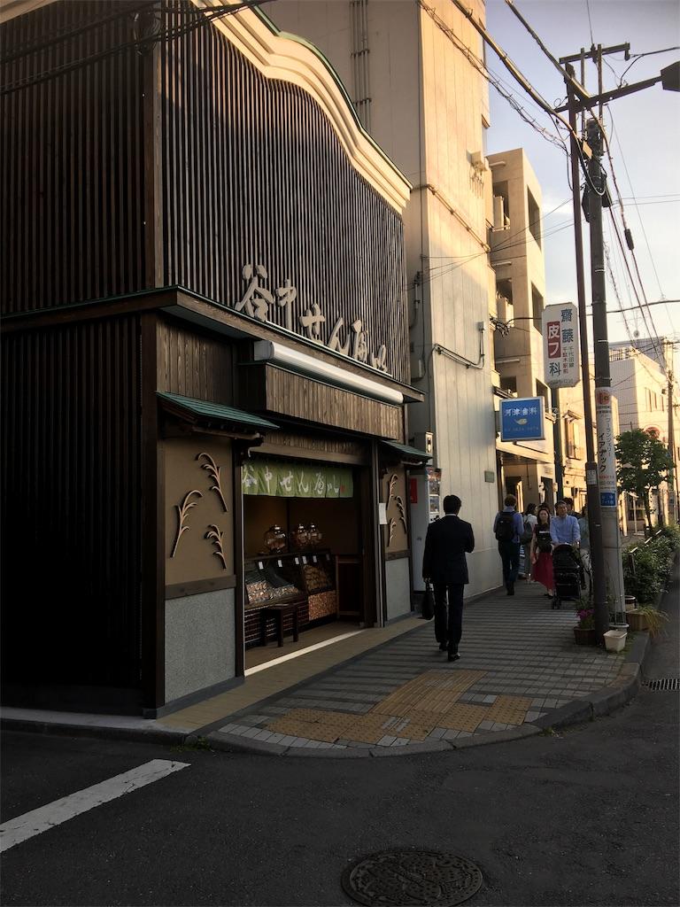 f:id:TokuheiKumagai:20190516233100j:image
