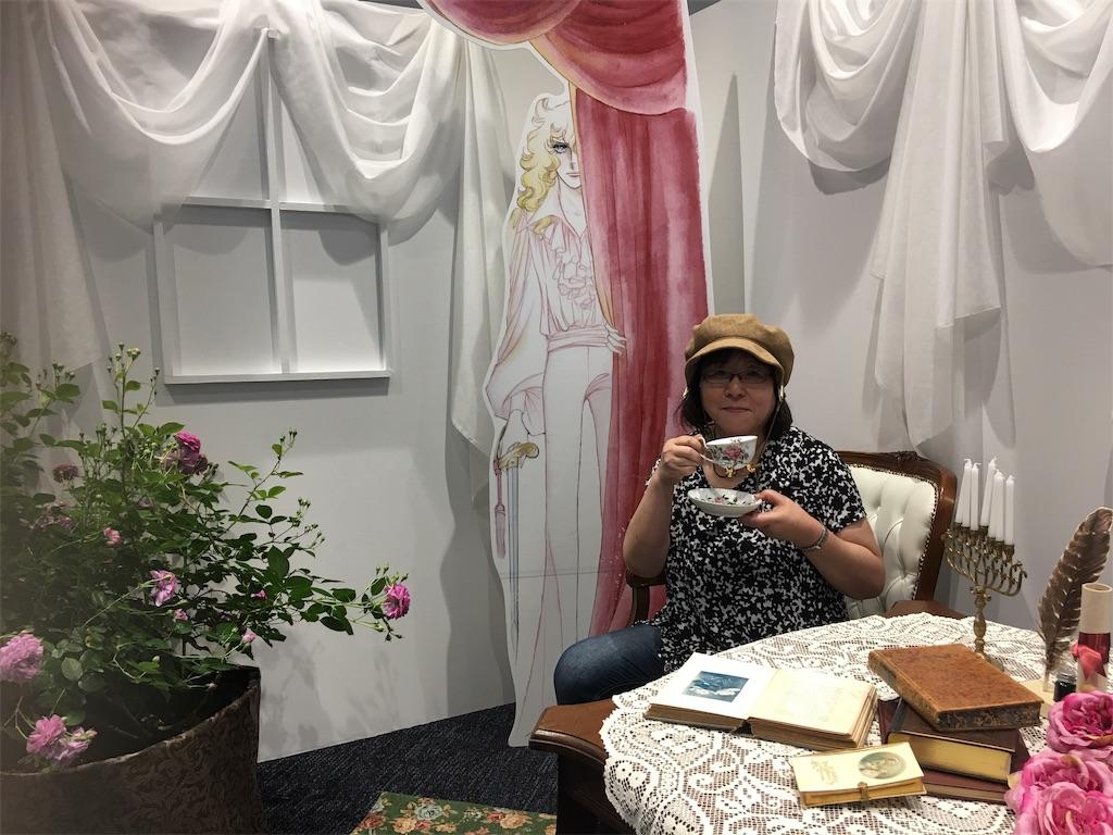 f:id:TokuheiKumagai:20190517223358j:image