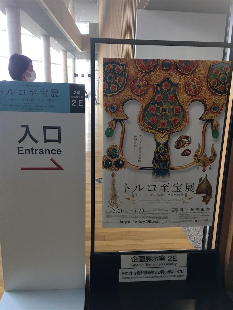 f:id:TokuheiKumagai:20190517223553j:image