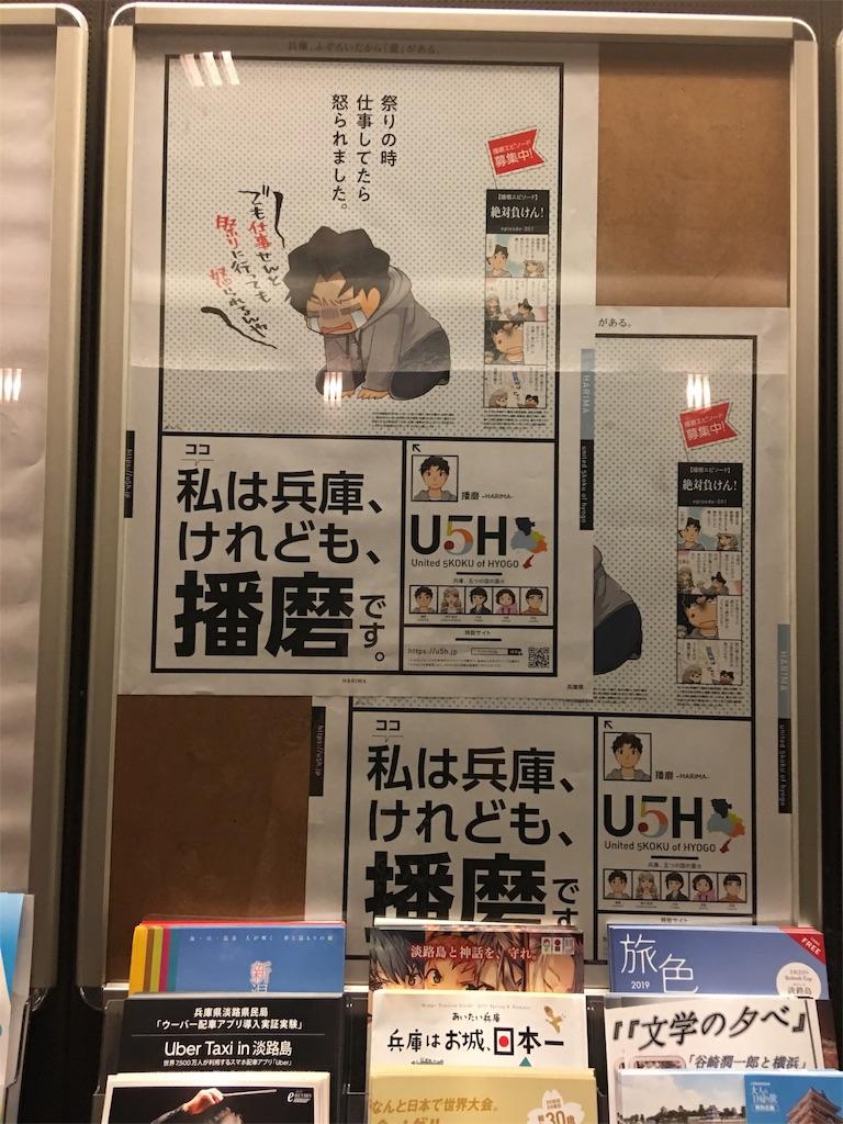 f:id:TokuheiKumagai:20190517223637j:image