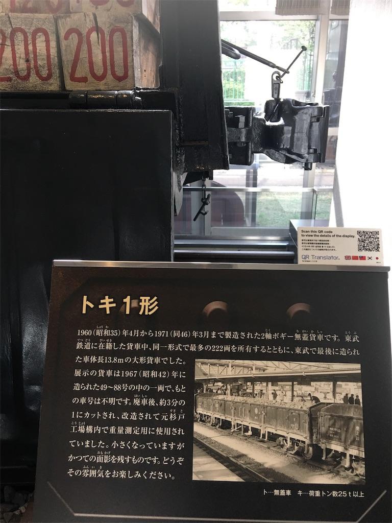 f:id:TokuheiKumagai:20190519195333j:image