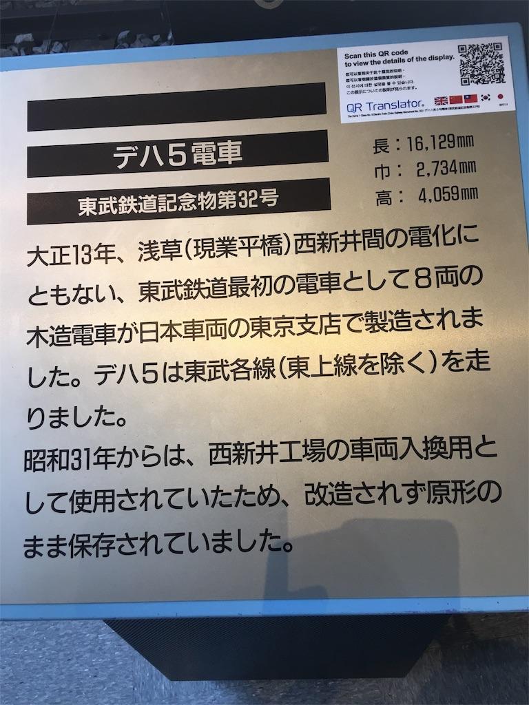 f:id:TokuheiKumagai:20190519195416j:image