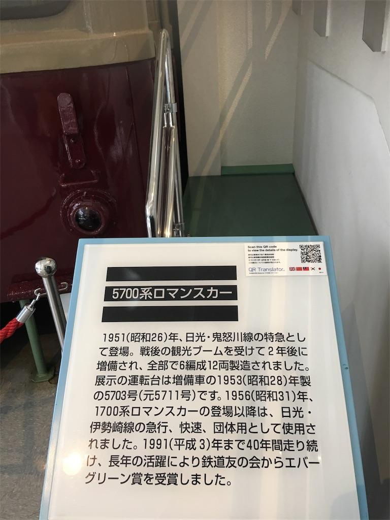 f:id:TokuheiKumagai:20190519203842j:image