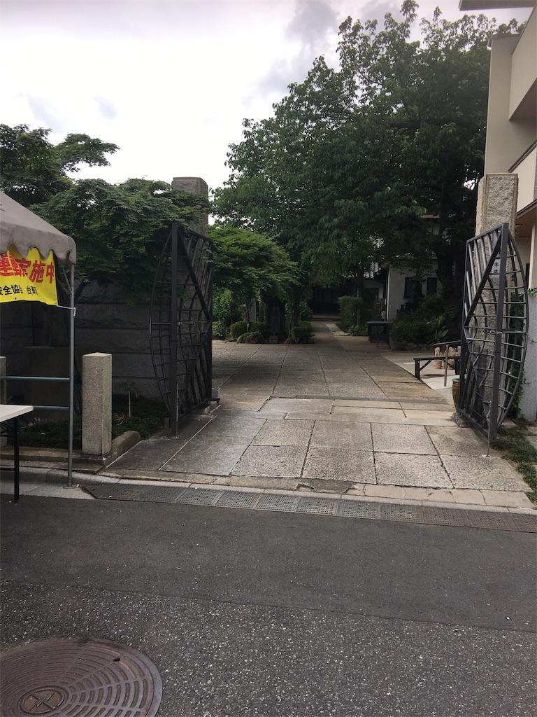 f:id:TokuheiKumagai:20190520224913j:image