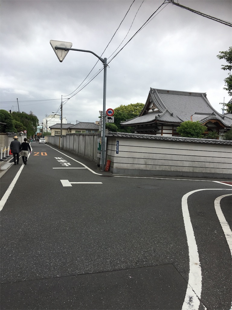 f:id:TokuheiKumagai:20190520224939j:image
