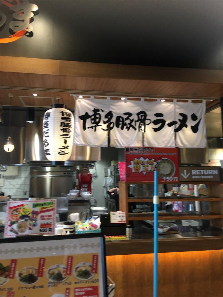 f:id:TokuheiKumagai:20190520232337j:image