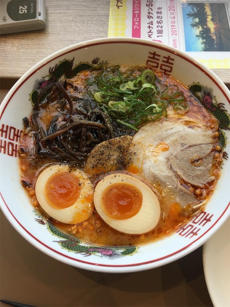 f:id:TokuheiKumagai:20190520232435j:image