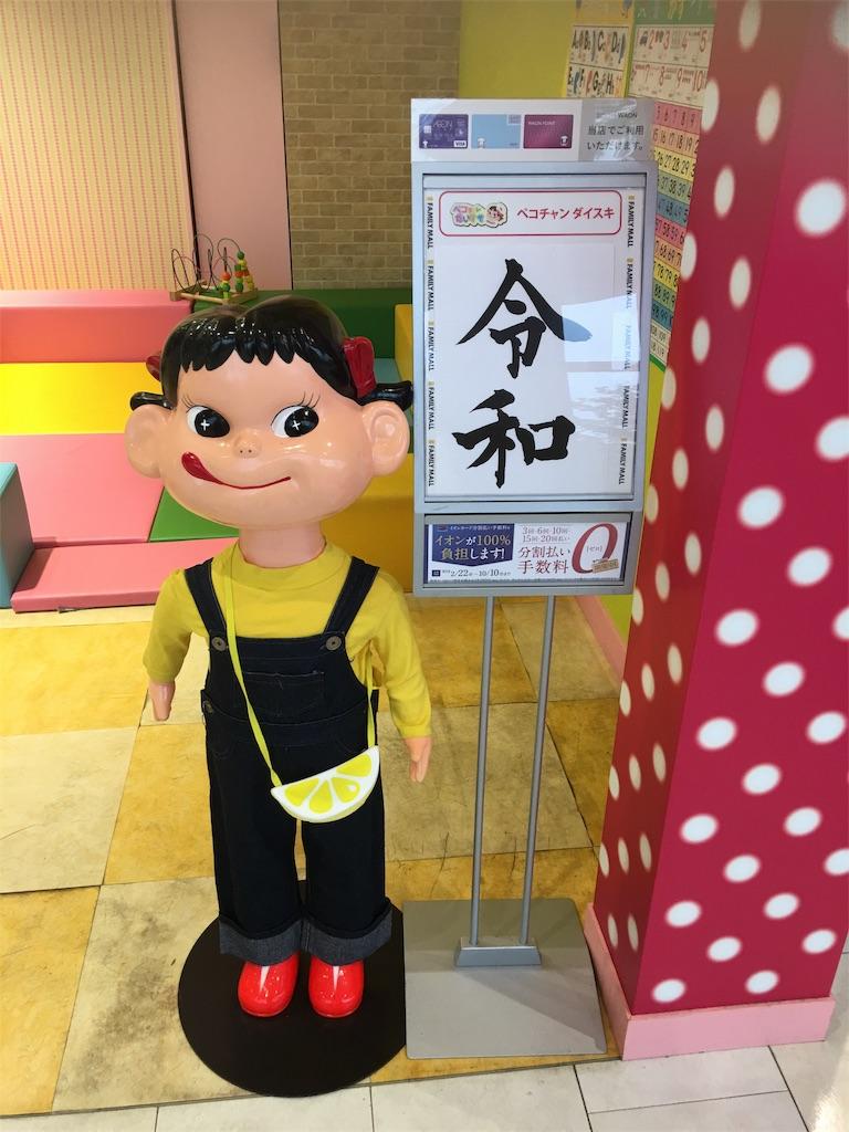 f:id:TokuheiKumagai:20190520232445j:image