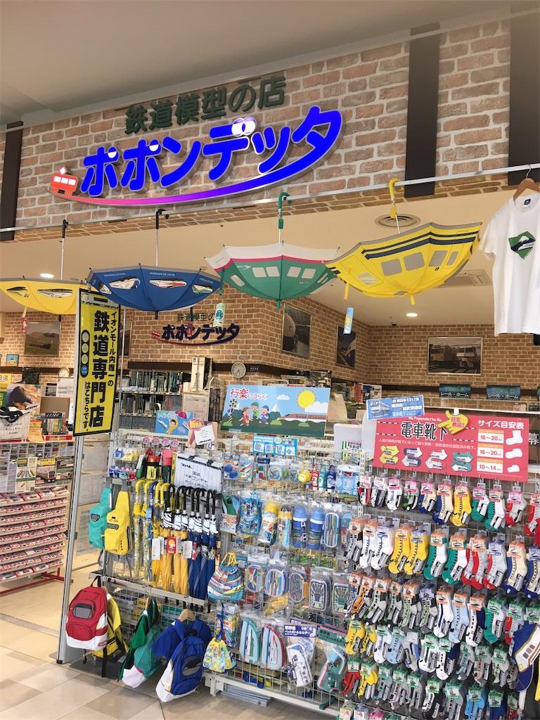 f:id:TokuheiKumagai:20190520232501j:image