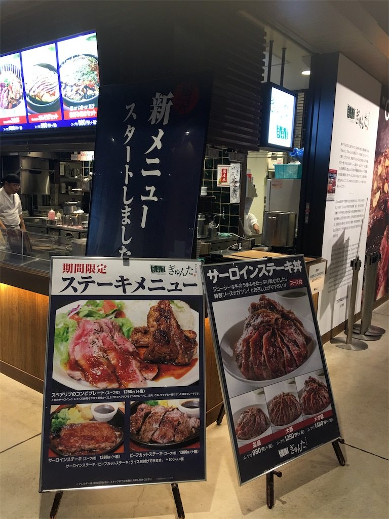 f:id:TokuheiKumagai:20190520232522j:image