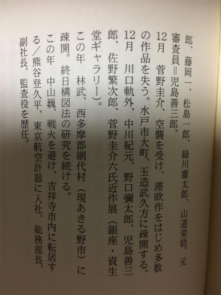 f:id:TokuheiKumagai:20190522003037j:image