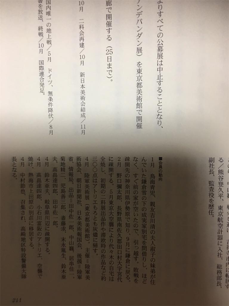 f:id:TokuheiKumagai:20190522003043j:image
