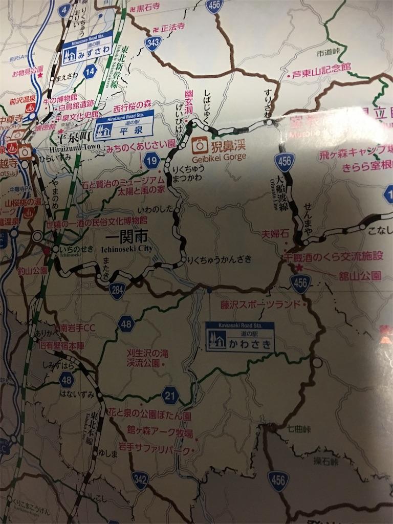f:id:TokuheiKumagai:20190522010657j:image