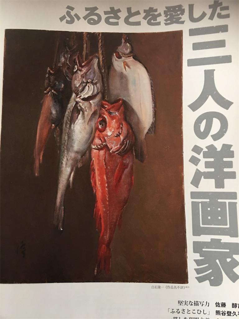 f:id:TokuheiKumagai:20190522222833j:image