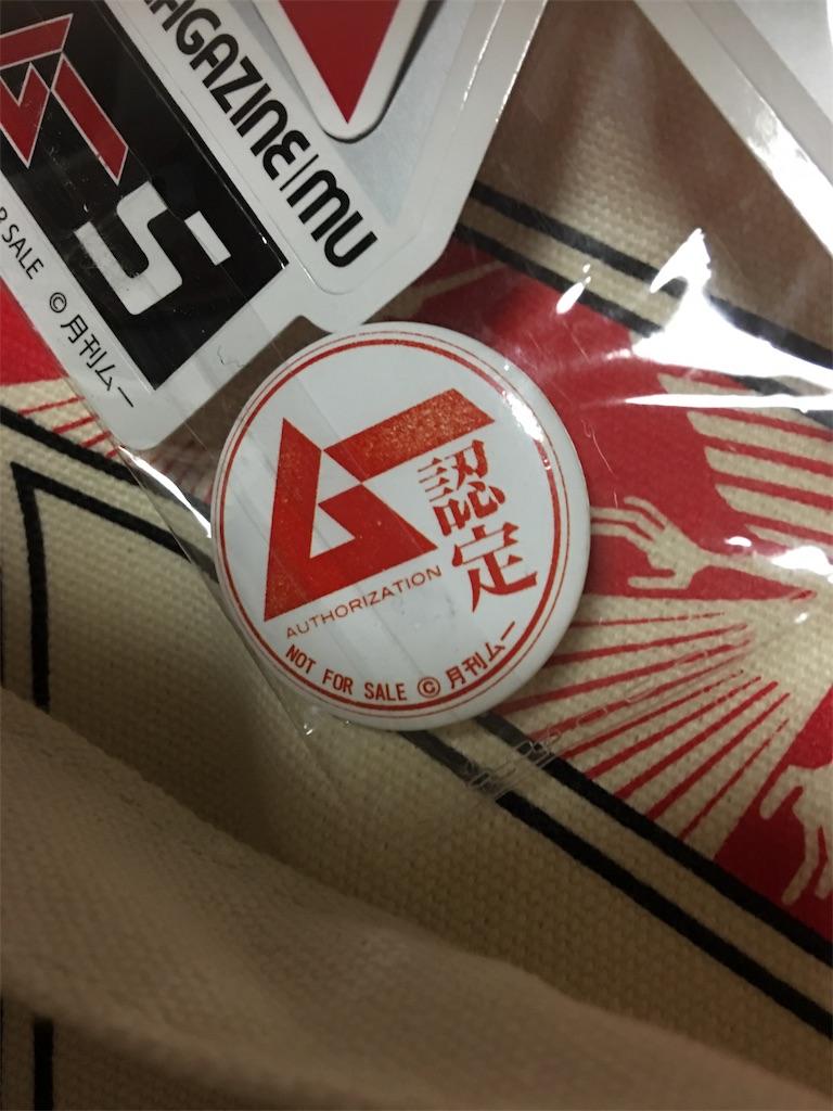 f:id:TokuheiKumagai:20190525221831j:image