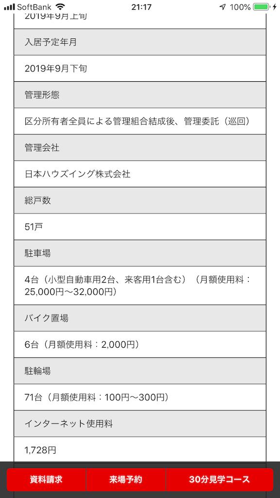 f:id:TokuheiKumagai:20190526215348p:image